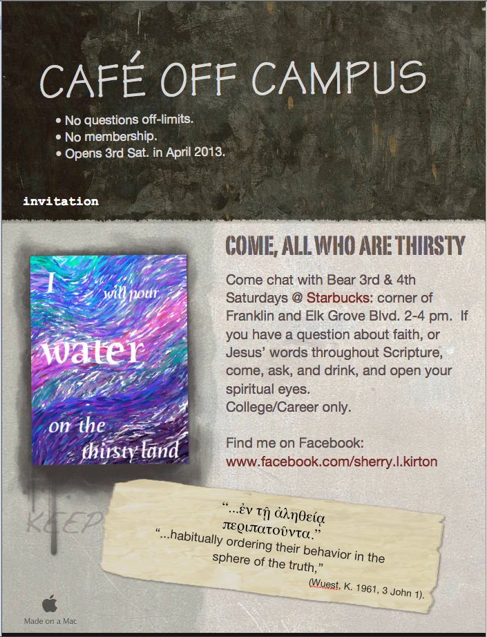 Cafe off Campus invite.